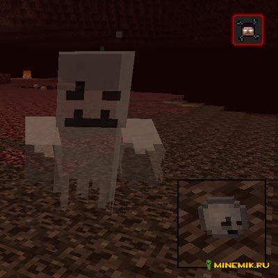 Призрак в Minecraft PE