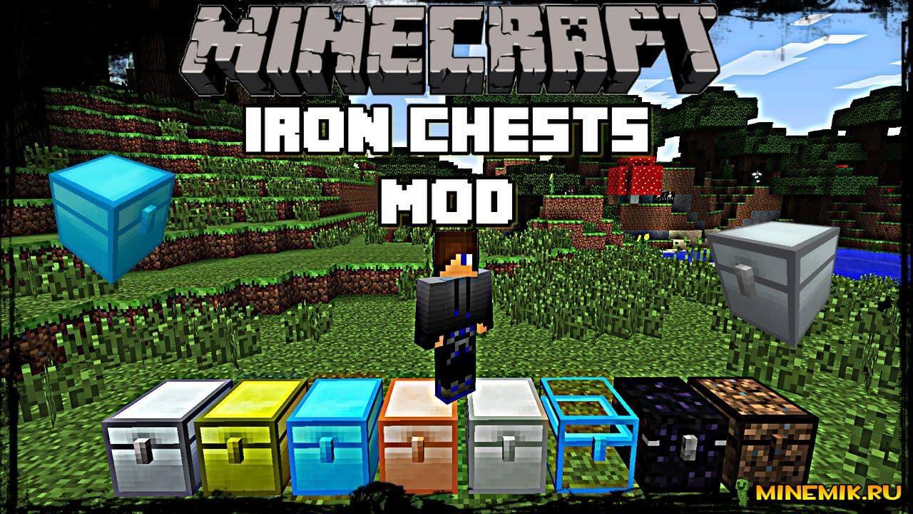 Скачать Мод Iron Chest - мод на новые сундуки для Minecraft