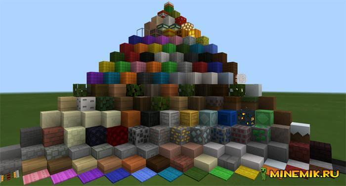"Текстуры ""Paper Cut-Out"" для Minecraft PE"