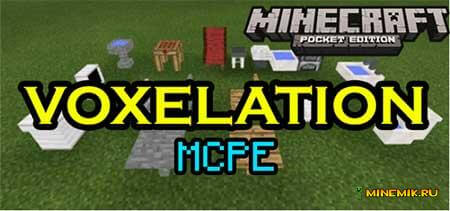 Voxelation Minecraft PE 1.0