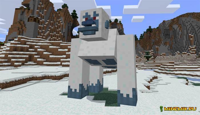 Аддон на йети для Minecraft PE