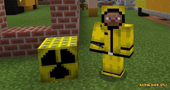 Аддон на ядерную бомбу для Minecraft PE
