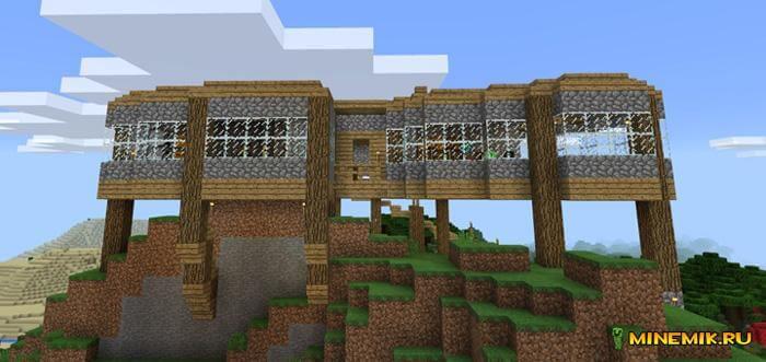 """Карта """"дом на холму"""" для Minecraft PE"""