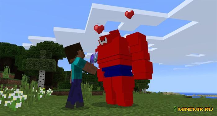 Аддон на Беймака для Minecraft PE