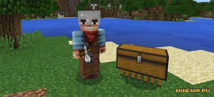 Аддон на живой сундук для Minecraft PE