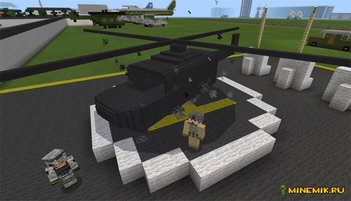 Аддон на вертолёт для Minecraft PE