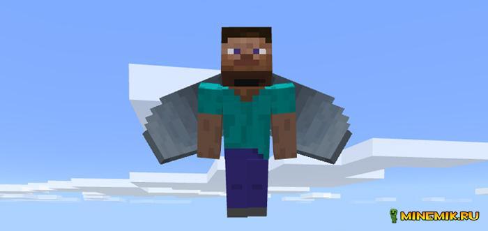 Мод на надкрылья для Minecraft PE