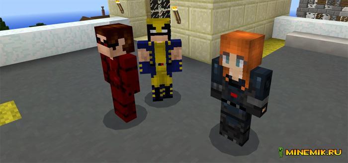 Аддон на супергероев для Minecraft PE