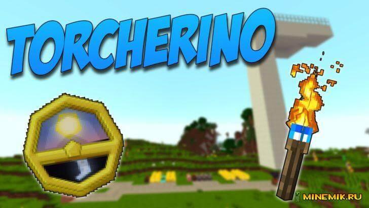 Мод Torcherino на Minecraft PE