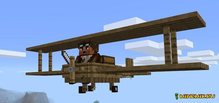 Аддон на деревянный самолет для Minecraft PE