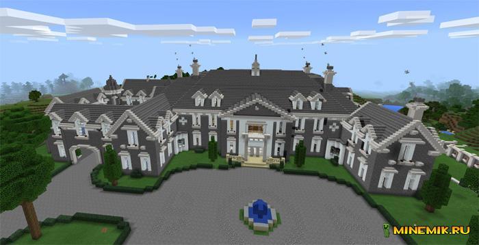 Карта альпийский особняк для Minecraft PE