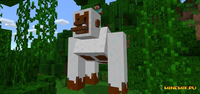 Аддон на гориллу для Minecraft PE