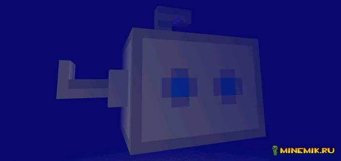 Аддон на подводную лодку для Minecraft PE