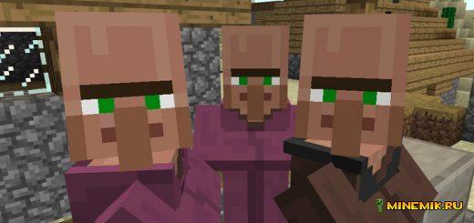 Аддон на говорящих жителей для Minecraft PE